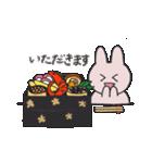 きら目のうさぎ/ 年末年始スペシャル(個別スタンプ:32)