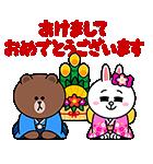 BROWN&FRIENDSおみくじ年賀スタンプ(個別スタンプ:01)