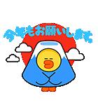 BROWN&FRIENDSおみくじ年賀スタンプ(個別スタンプ:04)
