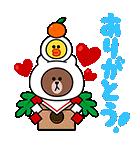 BROWN&FRIENDSおみくじ年賀スタンプ(個別スタンプ:08)