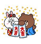 BROWN&FRIENDSおみくじ年賀スタンプ(個別スタンプ:09)