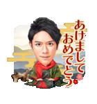 滝沢秀明おみくじ年賀スタンプ(個別スタンプ:01)