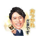 滝沢秀明おみくじ年賀スタンプ(個別スタンプ:06)