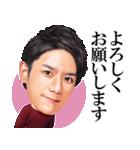 滝沢秀明おみくじ年賀スタンプ(個別スタンプ:07)