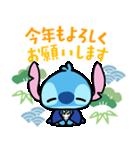 スティッチおみくじ年賀スタンプ(個別スタンプ:04)