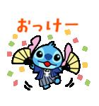 スティッチおみくじ年賀スタンプ(個別スタンプ:05)