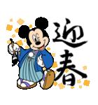 ディズニーおみくじ年賀スタンプ(個別スタンプ:02)