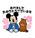ディズニーおみくじ年賀スタンプ(個別スタンプ:4)
