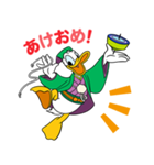 ディズニーおみくじ年賀スタンプ(個別スタンプ:05)
