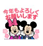 ディズニーおみくじ年賀スタンプ(個別スタンプ:06)