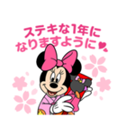 ディズニーおみくじ年賀スタンプ(個別スタンプ:08)
