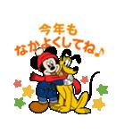 ディズニーおみくじ年賀スタンプ(個別スタンプ:12)