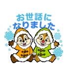 ディズニーおみくじ年賀スタンプ(個別スタンプ:15)