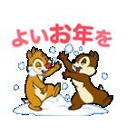 ディズニーおみくじ年賀スタンプ(個別スタンプ:16)