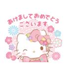 ハローキティおみくじ年賀スタンプ(個別スタンプ:01)