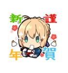FGOおみくじ年賀スタンプ(個別スタンプ:01)