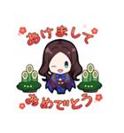 FGOおみくじ年賀スタンプ(個別スタンプ:02)