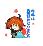 FGOおみくじ年賀スタンプ(個別スタンプ:04)