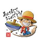 ONE PIECEおみくじ年賀スタンプ(個別スタンプ:01)
