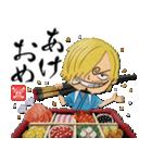 ONE PIECEおみくじ年賀スタンプ(個別スタンプ:05)