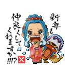 ONE PIECEおみくじ年賀スタンプ(個別スタンプ:12)