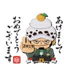 ONE PIECEおみくじ年賀スタンプ(個別スタンプ:14)
