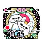 うさぎ&ぬこ100%おみくじ年賀スタンプ(個別スタンプ:01)