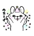 うさぎ&ぬこ100%おみくじ年賀スタンプ(個別スタンプ:04)