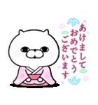 うさぎ&ぬこ100%おみくじ年賀スタンプ(個別スタンプ:05)