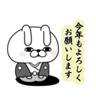 うさぎ&ぬこ100%おみくじ年賀スタンプ(個別スタンプ:06)