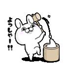 うさぎ&ぬこ100%おみくじ年賀スタンプ(個別スタンプ:07)