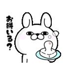 うさぎ&ぬこ100%おみくじ年賀スタンプ(個別スタンプ:08)