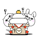 うさぎ&ぬこ100%おみくじ年賀スタンプ(個別スタンプ:09)