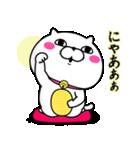 うさぎ&ぬこ100%おみくじ年賀スタンプ(個別スタンプ:15)