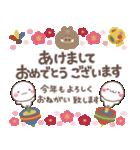 大人かわいい無難なおみくじ年賀スタンプ(個別スタンプ:01)