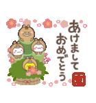 大人かわいい無難なおみくじ年賀スタンプ(個別スタンプ:02)