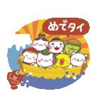 大人かわいい無難なおみくじ年賀スタンプ(個別スタンプ:08)