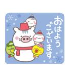 大人かわいい無難なおみくじ年賀スタンプ(個別スタンプ:09)