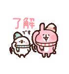 カナヘイの小動物おみくじ年賀スタンプ(個別スタンプ:01)