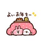 カナヘイの小動物おみくじ年賀スタンプ(個別スタンプ:09)