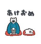 けたくまおみくじ年賀スタンプ(個別スタンプ:01)