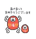 けたくまおみくじ年賀スタンプ(個別スタンプ:03)