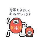 けたくまおみくじ年賀スタンプ(個別スタンプ:04)