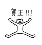 けたくまおみくじ年賀スタンプ(個別スタンプ:05)