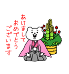 ベタックマおみくじ年賀スタンプ(個別スタンプ:01)