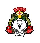 ベタックマおみくじ年賀スタンプ(個別スタンプ:02)