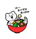 ベタックマおみくじ年賀スタンプ(個別スタンプ:03)