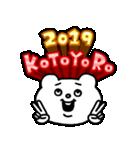 ベタックマおみくじ年賀スタンプ(個別スタンプ:08)