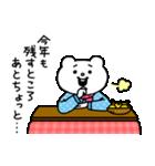 ベタックマおみくじ年賀スタンプ(個別スタンプ:09)
