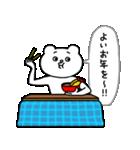 ベタックマおみくじ年賀スタンプ(個別スタンプ:10)